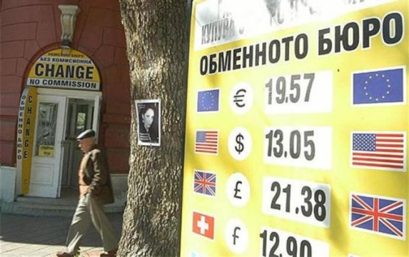 Практические советы иностранным туристам в Болгарии