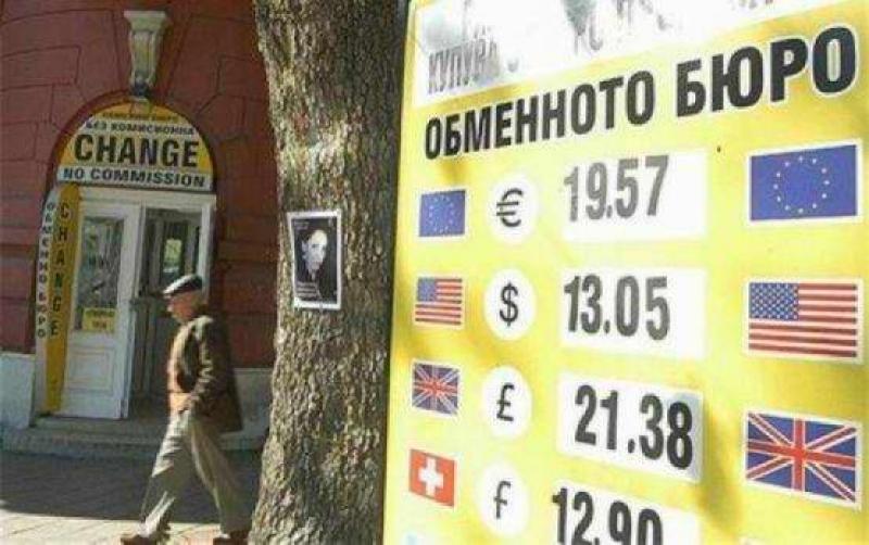 Няколко практически съвета за чуждестранните туристи в България