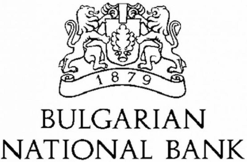 Курсы валют БНБ на 27 августа