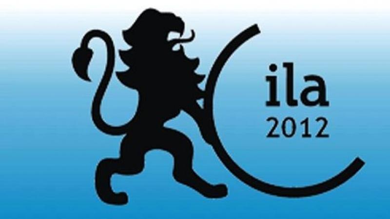 В Софии открывается 75-й конгресс Всемирной ассоциации Международного права