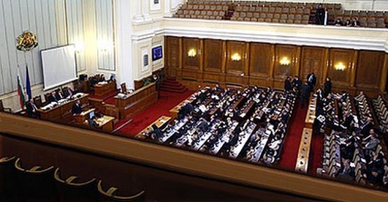 Парламент ратифицировал Конвенцию Совета Европы по отмыванию доходов от преступной деятельности