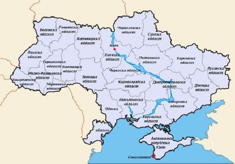 Инвестициите в имоти - българският коз срещу отлива на украински туристи