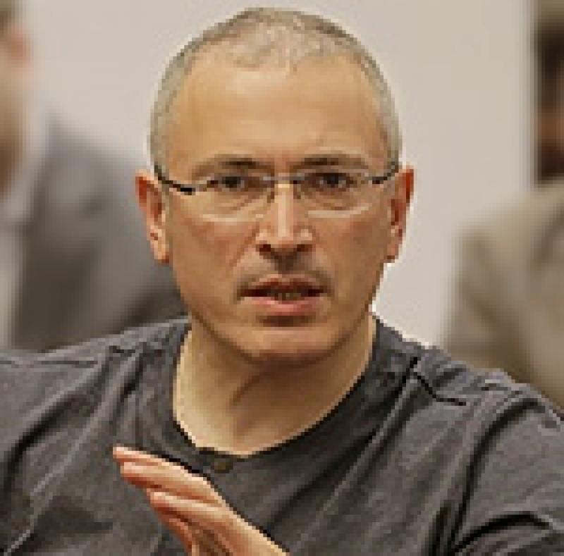 Ходорковский: Печально, что компенсация пойдет из кармана государства