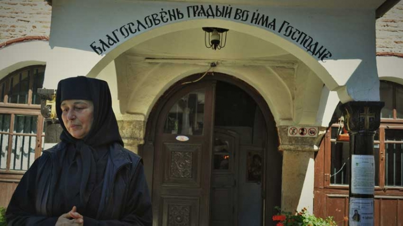 Жизнь в молитве ‒ Самоковский девичий монастырь