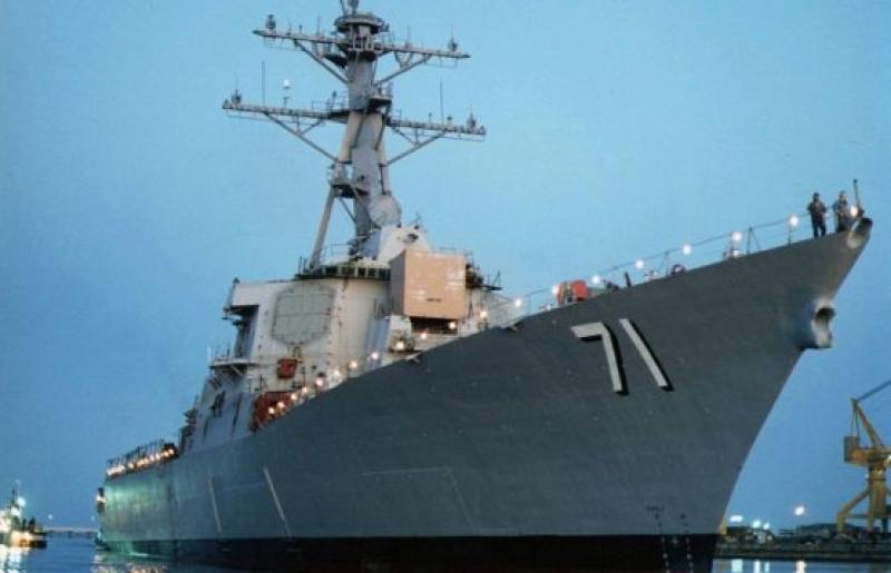 Sea Breeze 2014 събра америкнски и украински военни кораби в Черно море