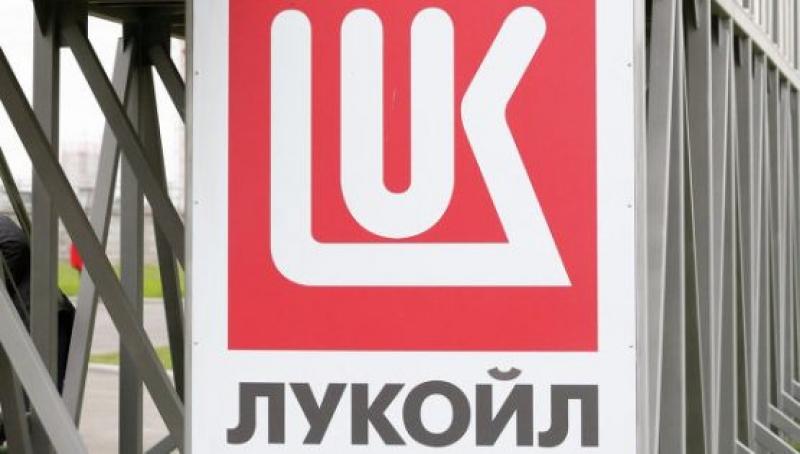 ЛУКОЙЛ направил официальное письмо СБУ с изложением своей позиции