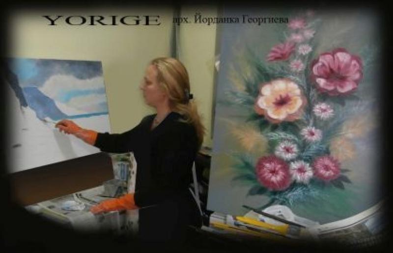Арх. Йорданка Георгиева: Душата ми тича по пътеката на щастието, когато рисувам