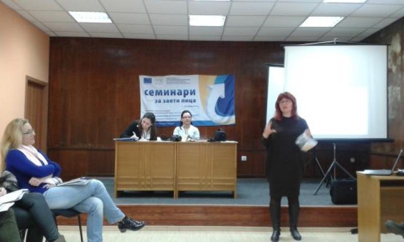 """Пристанище Бургас"" ЕАД е домакин на поредица от семинари за заети лица"