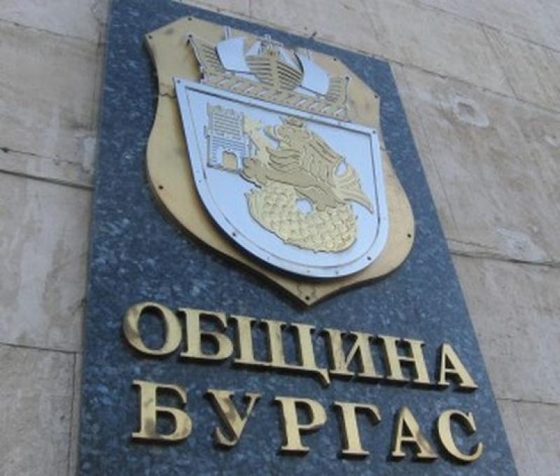 Община Бургас в проект за опазване на Черноморската екосистема