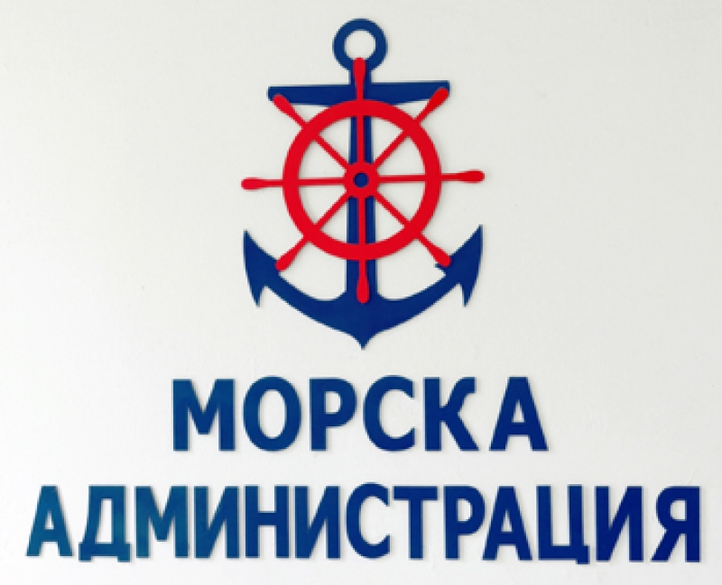 България и Грузия взаимно ще признават свидетелствата на моряците