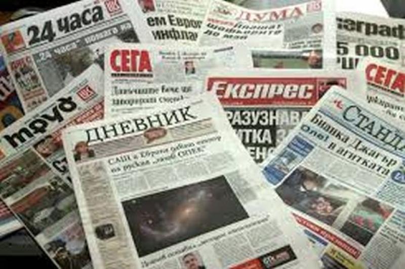 Обзор болгарской прессы