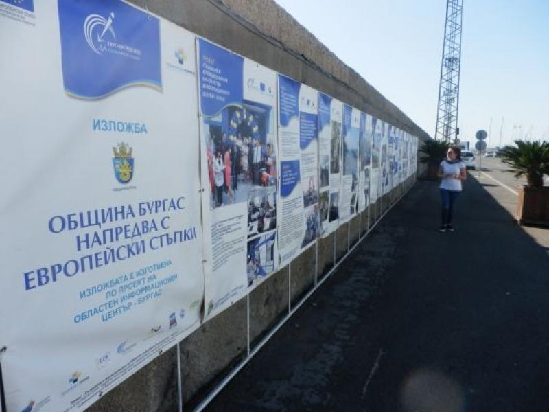 Над 10 000 видяха изложбата на ОИЦ – Бургас на Морска гара