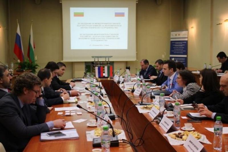 Завершилась встреча Болгаро-российской межправительственной комиссии