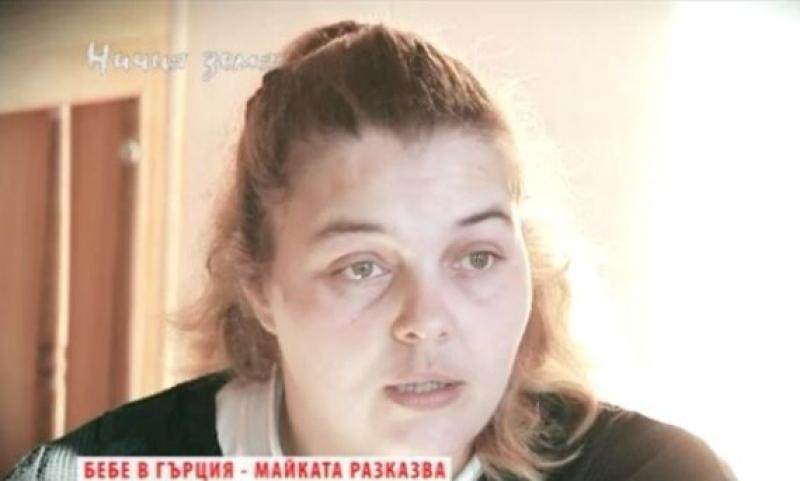 Ужас! Вижте покъртителната история на Ивелина от Полски извор! (ВИДЕО)