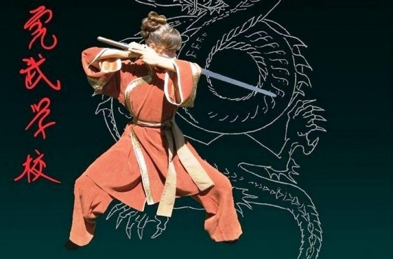 Млади самураи изнасят вечер на бойните изкуства в Казиното