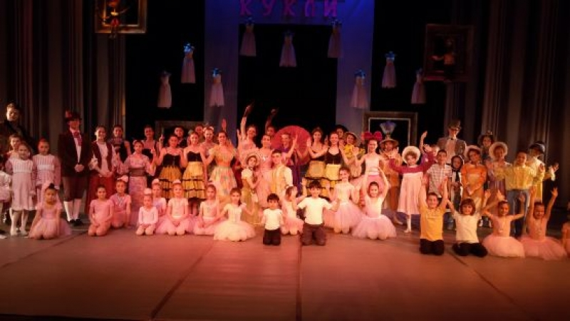 Балетисти закриват учебната година с бляскав Гала концерт