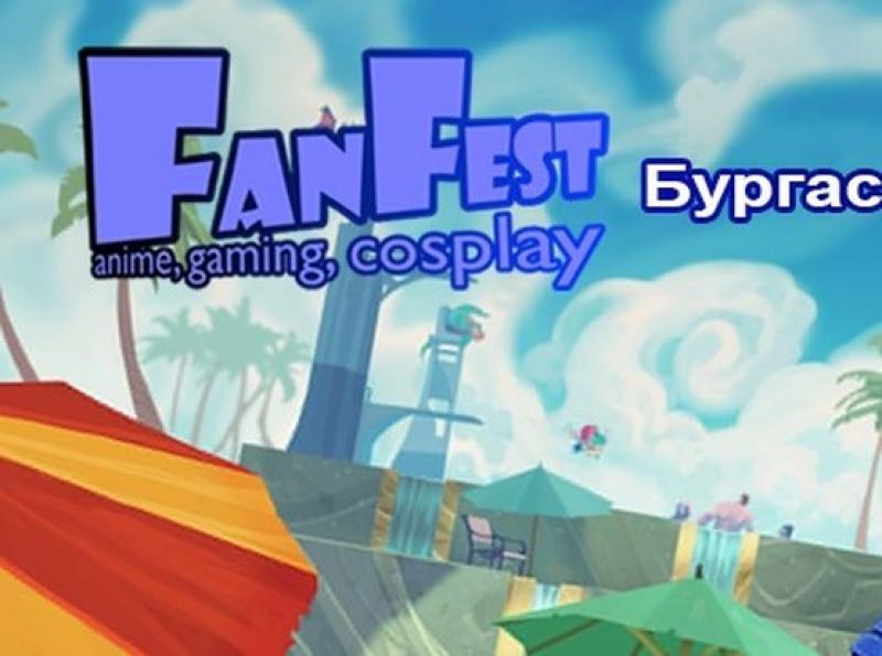 Fan Fest Бургас ще зарадва гейминг и аниме феновете