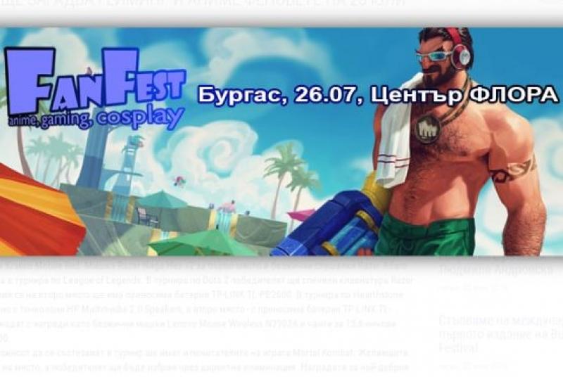 Fan Fest Бургас ще зарадва гейминг и аниме феновете на 26 юли