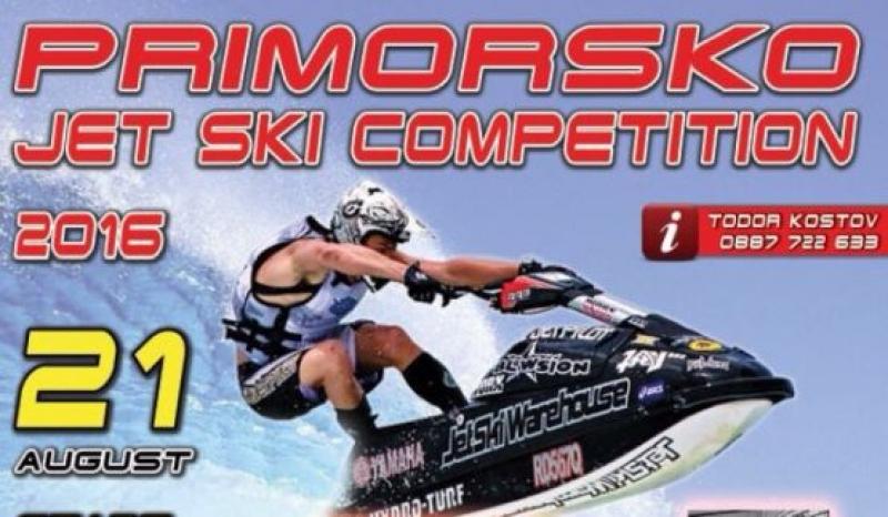 Джет състезание вдига адреналина в Приморско този уикенд