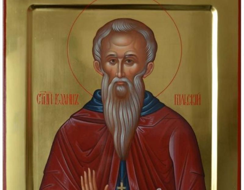Начинаются церковные торжества в память Святого Иоанна Рильского