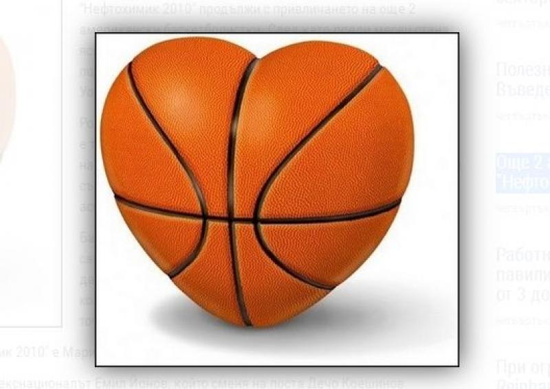 Още 2 американски баскетболистки подсилват