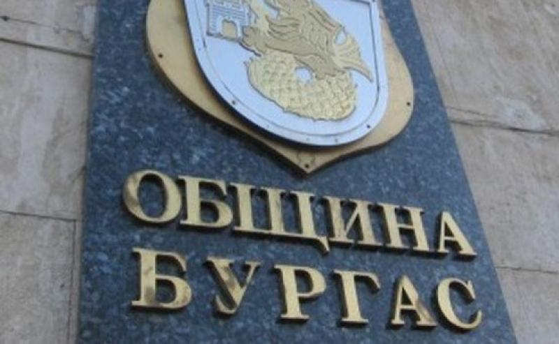 В Бургас забраниха употребата а алкохол заради футболен мач