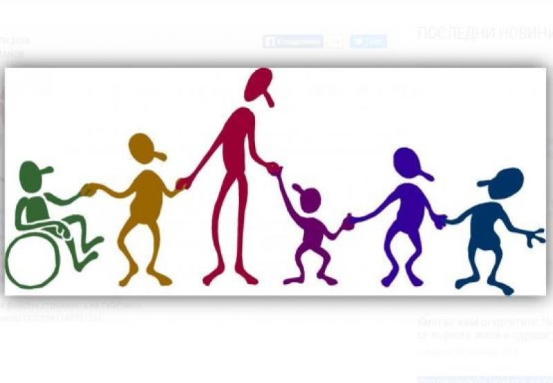 Фотоизложба помага за социализирането на деца с увреждания