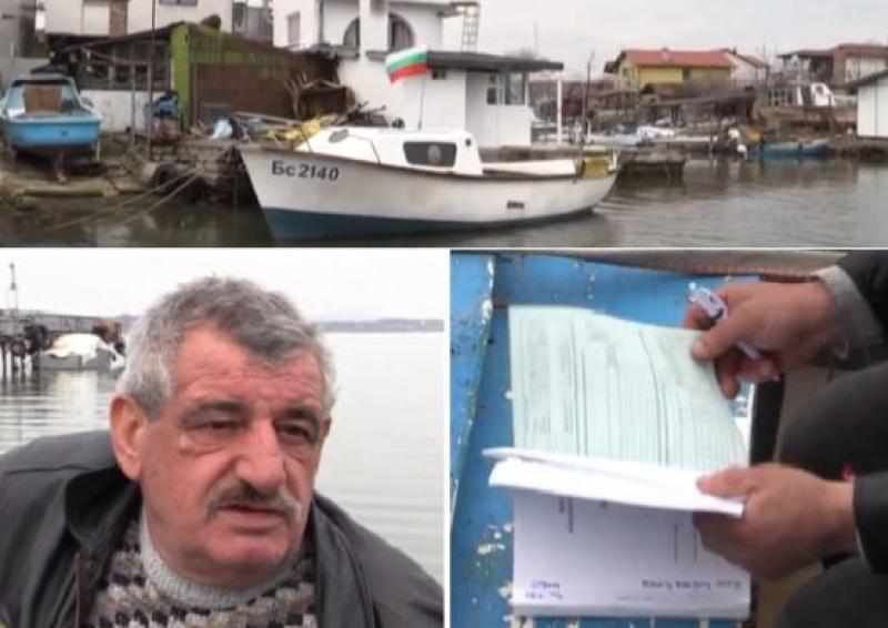 Рибари протестират, превърнали ги в писари