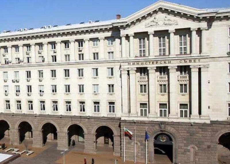 Болгария откроет новые консульства в Молдове и Украине