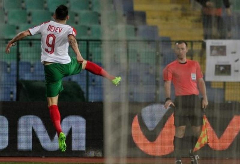 България се изкачи с 16 места в ранглистата на ФИФА