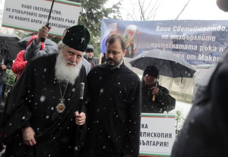БПЦ ще съдейства на МПЦ пред другите 14 поместни православни църкви