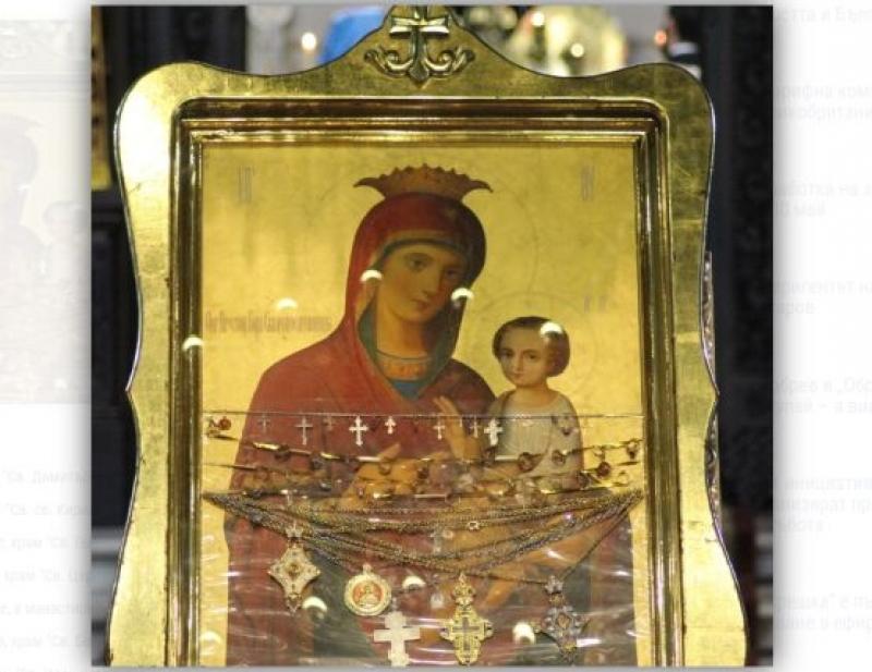 Чудотворна икона на Света Богородица в Бургас