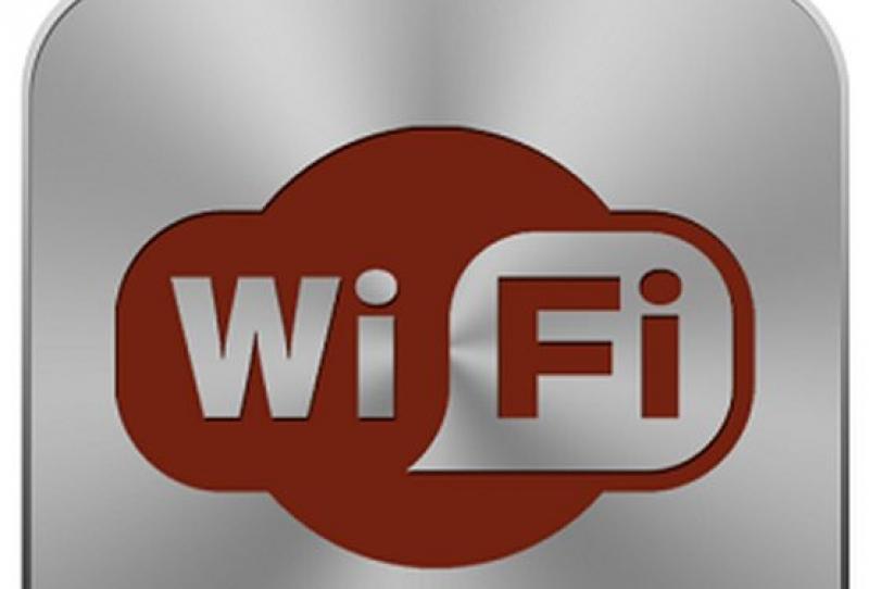 Общините от Бургаска, без Царево, област в надпревара за безплатен безжичен интернет