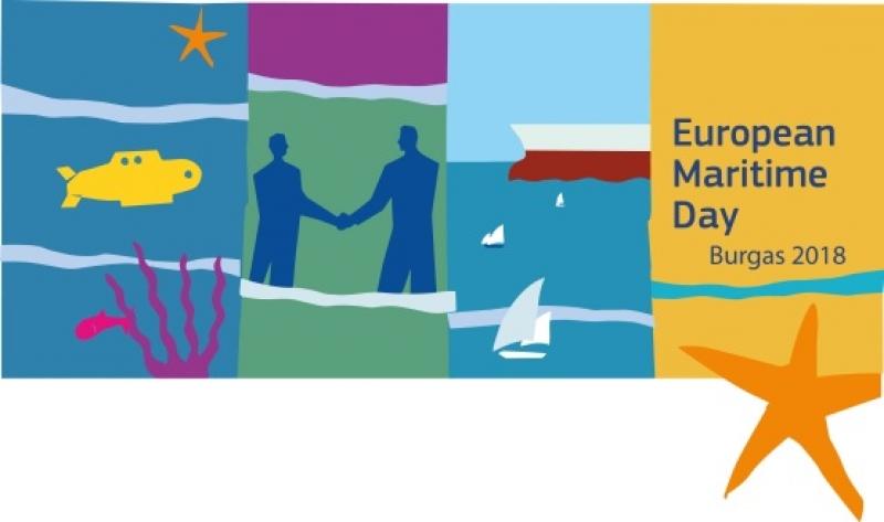 Граждански диалог за морското бъдеще на Европа ще се състои в Бургас