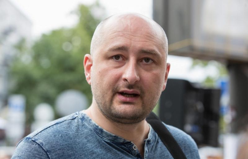 НСЖУ: Президентът на Украйна да даде държавни пенсии на децата на Бабченко