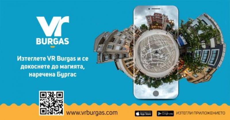 Гларусът Руси показва невероятния чар на Бургас