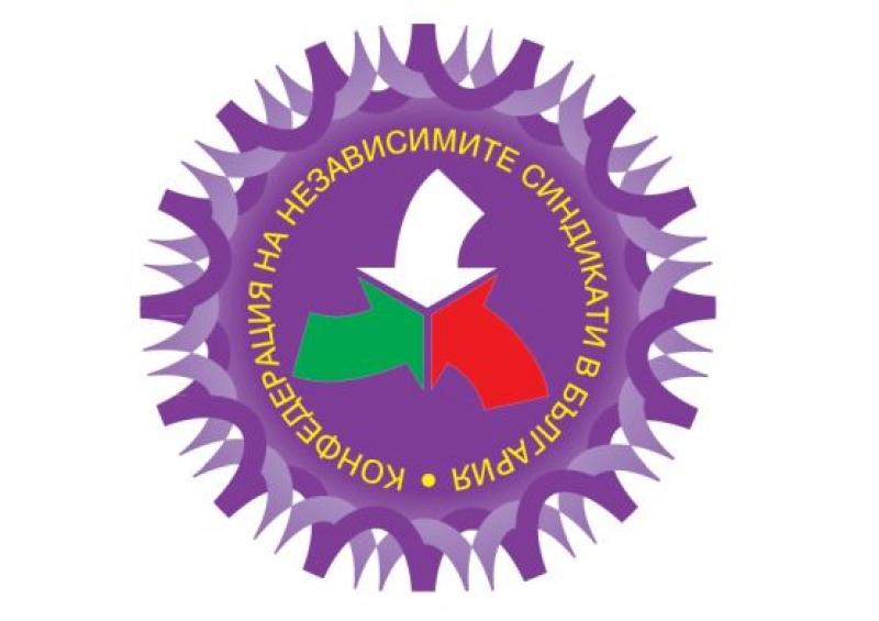 България е на опашката в ЕС по спазване на основни трудови права