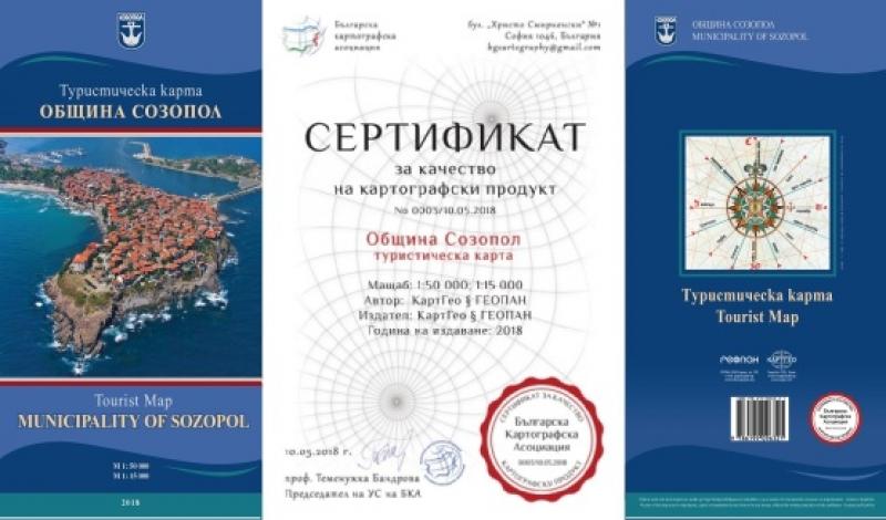 Факт е първата сертифицирана едромащабна туристическа карта на черноморска община