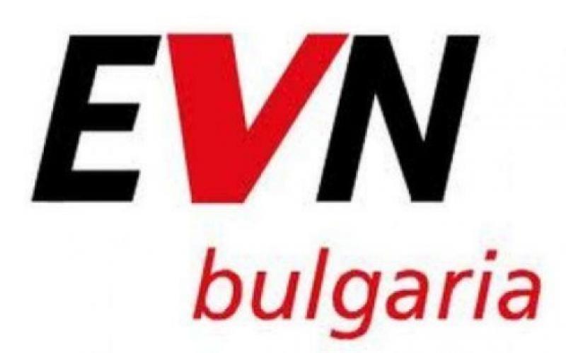 EVN България: Клиентите ни могат сами да отчетат заради новите цени на електроенергията