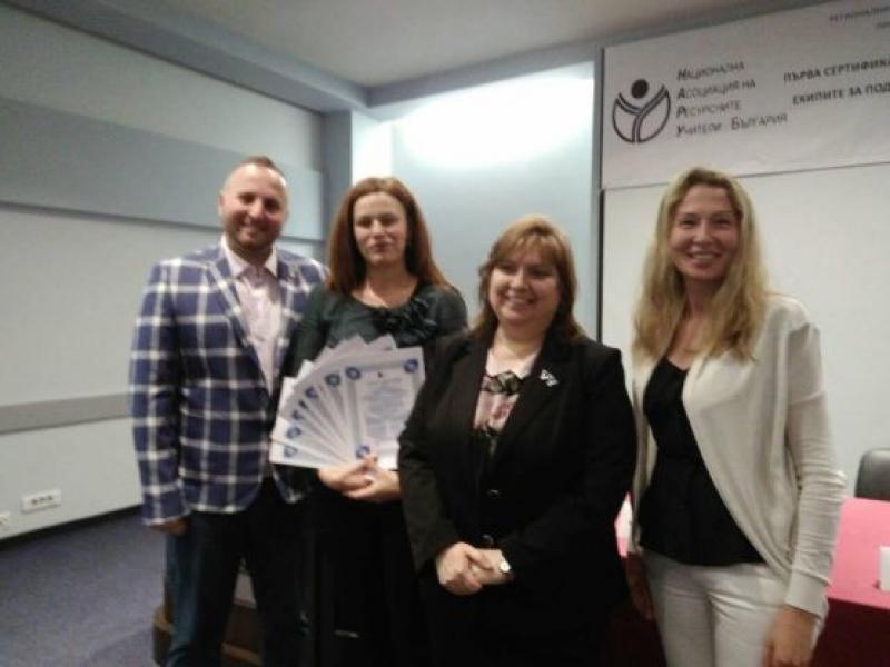 Специални педагози на Регионален център-Бургас получиха удостоверения за обучители
