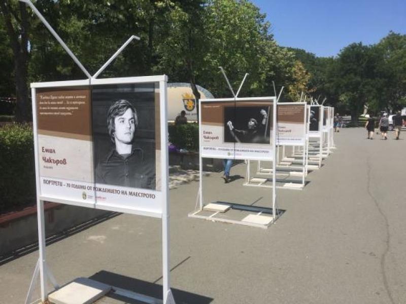 Фотоизложба връща спомена за бургаската културна емблема Емил Чакъров