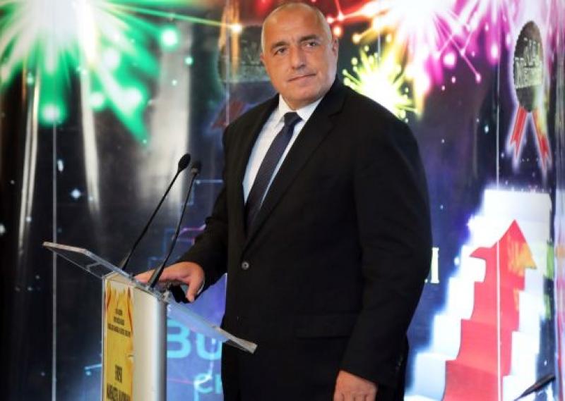 "Бойко Борисов бе награден със  ""Златен плакет – Европейска личност на годината"" в Сараево"