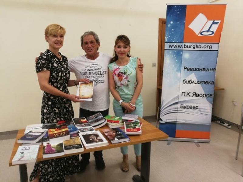 Бургаската библиотека обогати фонда си с книги на иврит