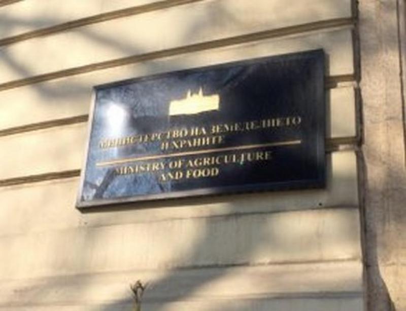 Премиерът Бойко Борисов назначи нов заместник-министър на земеделието