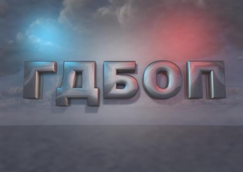 ГДБОП предупреждава за спам кампания