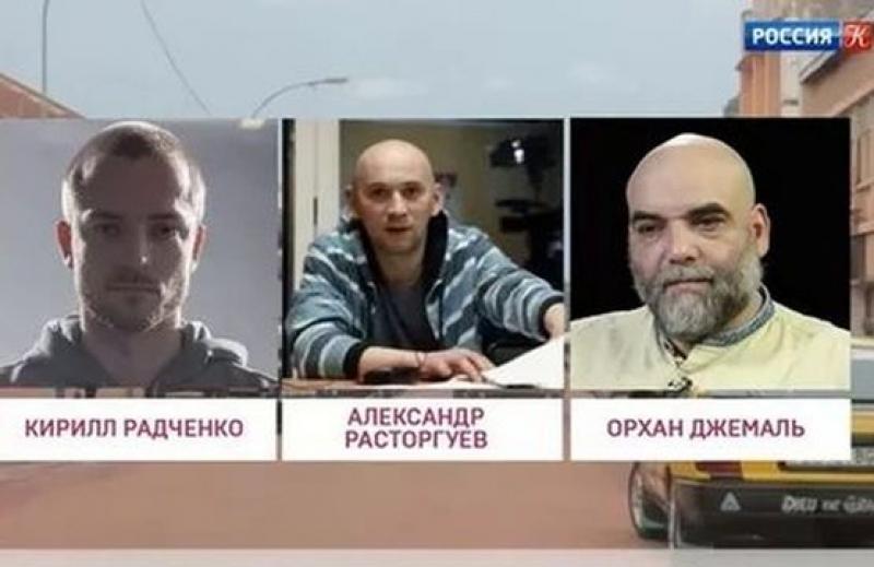 /ОБНОВЕНА В 14.16 ч./ Трима руски журналисти са убити снощи  Централноафриканската република