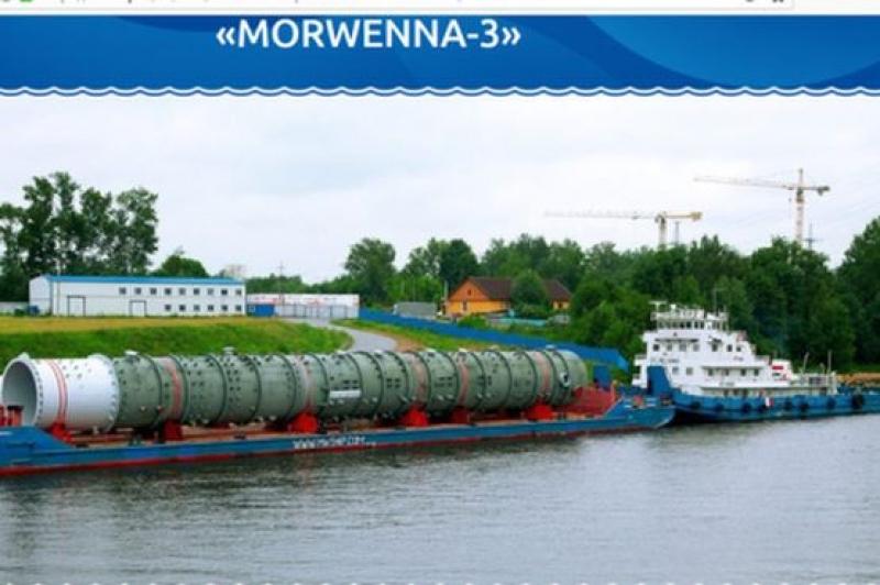 Две руски баржи вече месец без разрешение на МС на