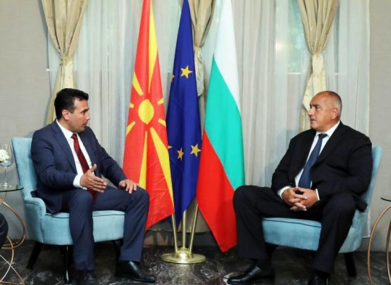 Премиерът Борисов: Вече се усеща позитивен резултат от подписването на Договора за добросъседство