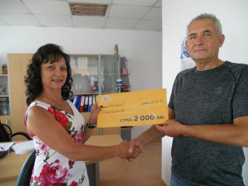 С касова бележка за 3 лв. бургазлия спечели 2 000 от Лотарията на НАП