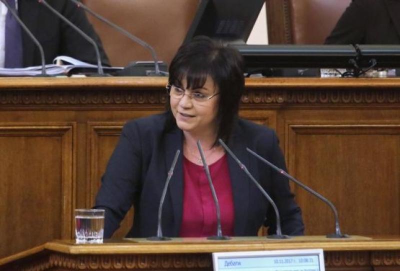 """БСП за България"" напуска парламентарната зала"